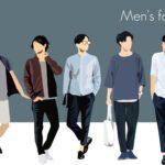 高校生男子ファッション通販