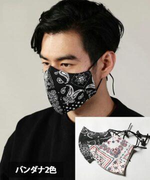 スプートニクスのマスク