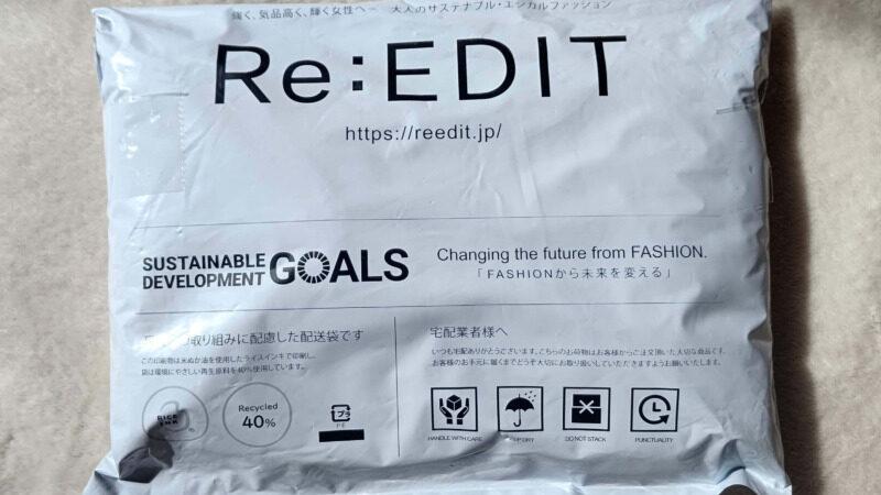 Re:edit(リエディ)の袋