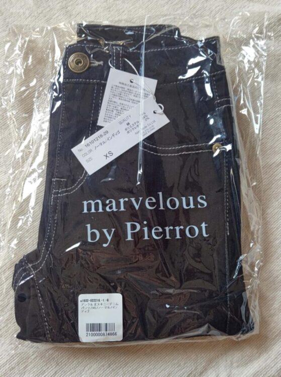 Pierrot(ピエロ)の包装